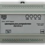 Центральное устройство KZ-CU-L1. Передача данных по PLC.