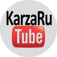 Видеоролики