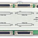 Центральное устройство KZ-CU-L2. Связь с пультом управления. Передача данных по PLC.