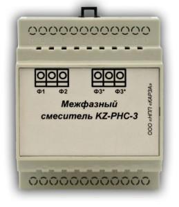 Трехфазный смеситель KZ-PHC-3